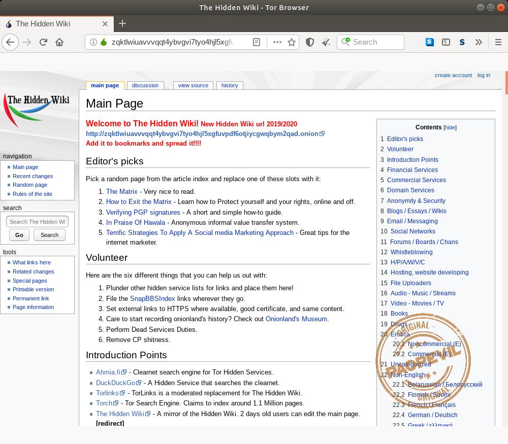 trang web The Hidden Wiki ở deep web